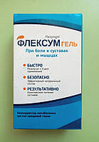 💊💊ФлексумГель - От болей в суставах и мышцах | суставы, хрящи, ортроз, варикоз, боль в суставах, боль в ногах, лечение варикоза, тромбы, тромбоз,