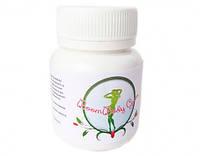 💊💊Жвачка BoomBody Gum   | Жвачка BoomBody Gum, средство для похудения, препарат для похудения, капсулы для похудения, таблетки для похудения, что-то