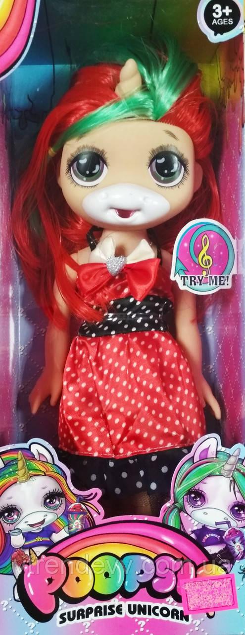 Кукла Пупси пони Poopsie Surprise Unicorn в красном платье