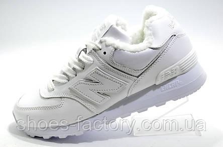 Зимние белые кроссовки в стиле New Balance 574, С мехом, фото 2