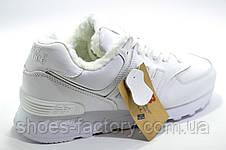 Зимние белые кроссовки в стиле New Balance 574, С мехом, фото 3