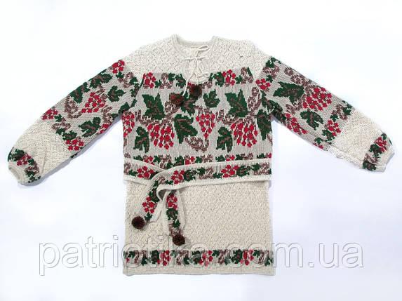 Вязанка для девочки Калина зеленые листики | В'язанка для дівчинки Калина зеленые листики, фото 2