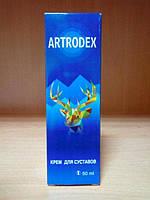 💊💊Artrodex - Крем для суставов (Артродекс)   Artrodex - Крем для суставов, Артродекс в Украине, Крем для суставов Артродекс, Артродекс отзывы,