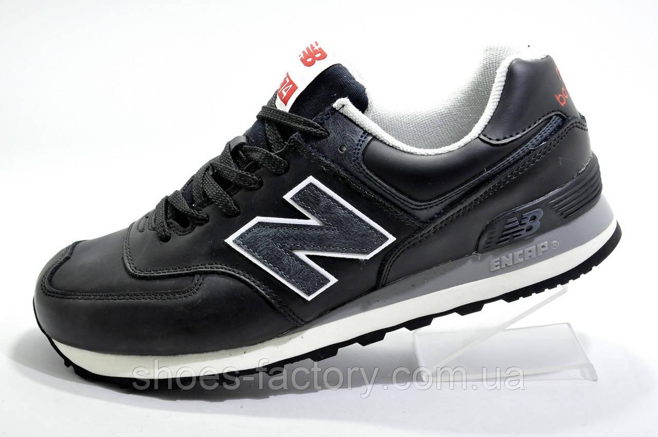 Мужские кроссовки в стиле New Balance 574 Premium, Натуральная Кожа
