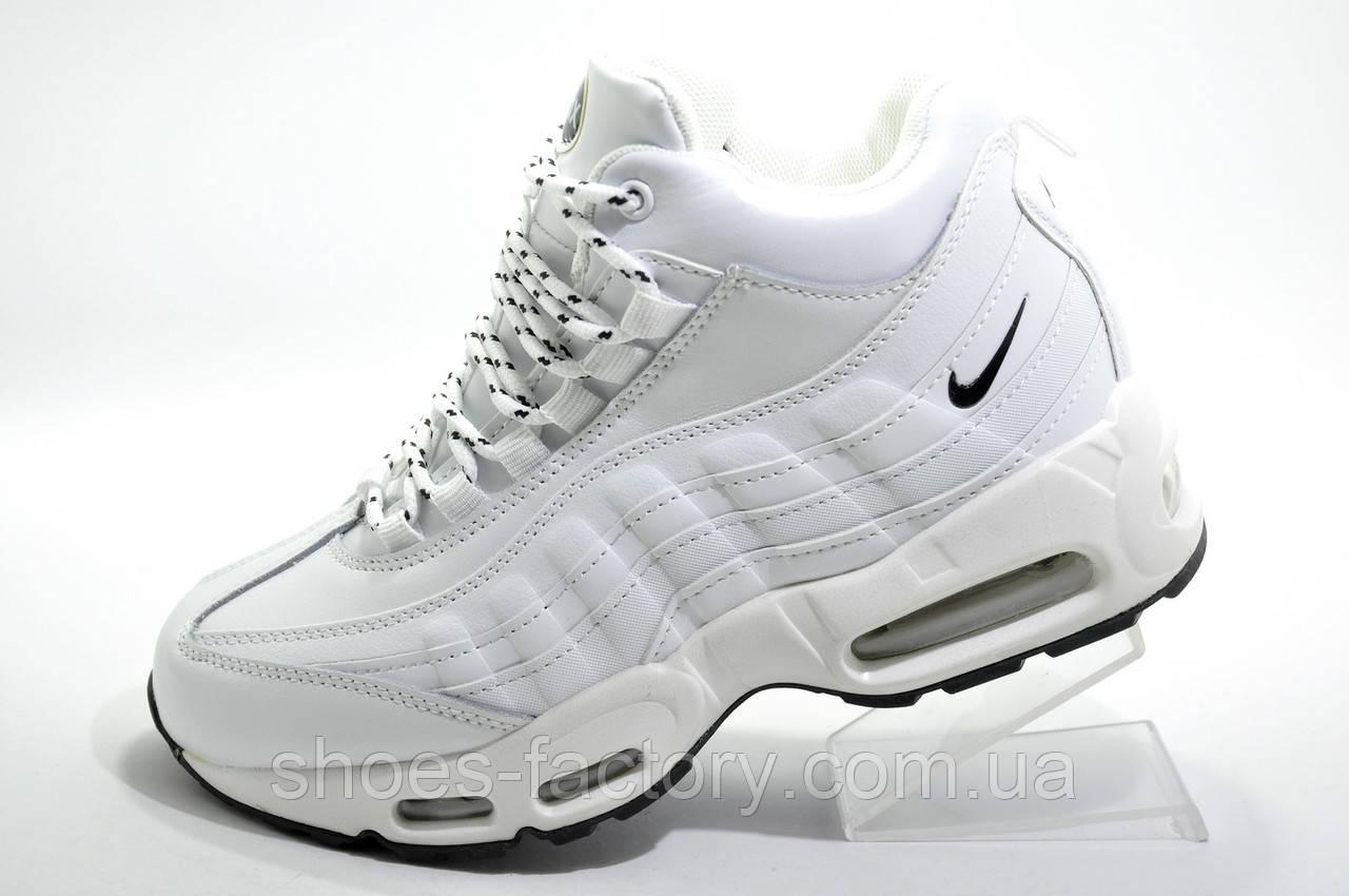 Зимние белые кроссовки в стиле Nike Air Max 95, на меху (White)