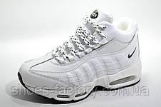 Зимние белые кроссовки в стиле Nike Air Max 95, на меху (White), фото 2