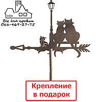 Флюгер на крышу Семья котиков с котёнком