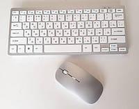 Беспроводная Клавиатура+Мышь Дизайн Apple (901)