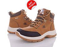 Стильные мужские ботинки р 40-45 (код 2192)
