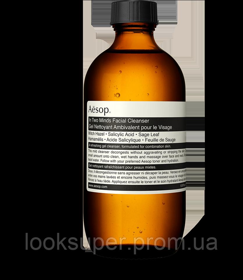 Очищающее средство для лица Aesop In Two Minds Facial Cleanser 200 ml