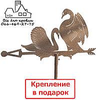 Флюгер на крышу Два лебедя