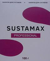 💊💊Sustamax Professional - Напиток для суставов (Сустамакс)   Для суставов, кости суставы, Для суставов и мышц, боли в суставы, боли суставы, Кости,