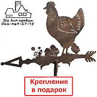 Флюгер на крышу Курица с цыплятами