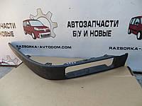 Молдинг бампера переднего правый Audi 80 B4 (1991-1994) OE:8A0807222C