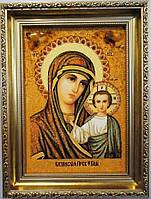 Казанская і-05 Икона Божией Матери Гранд Презент 20*30