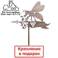 Флюгер на крышу Пчела