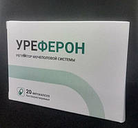 💊💊Уреферон - Капсулы от простатита | Украина Уреферон, Киев Уреферон, Капсулы от простатита, Мужское здоровье