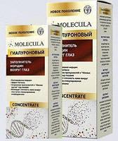 💊💊Molecula - гиалуроновый заполнитель морщин вокруг глаз (Молекула) | Molecula - гиалуроновый заполнитель морщин, Морщины вокруг глаз, Природный
