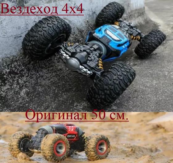 Машина перевертыш Бигфут 50 см. ud2168A ОРИГИНАЛ BigFoot Джип Rock Crawler на р/уС