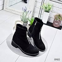 Ботинки женские Perla черные , женская обувь