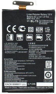 Аккумулятор Lg E975 Optimus G (2100 mAh) Original