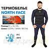 Термобелье мужское The North Face - Фото