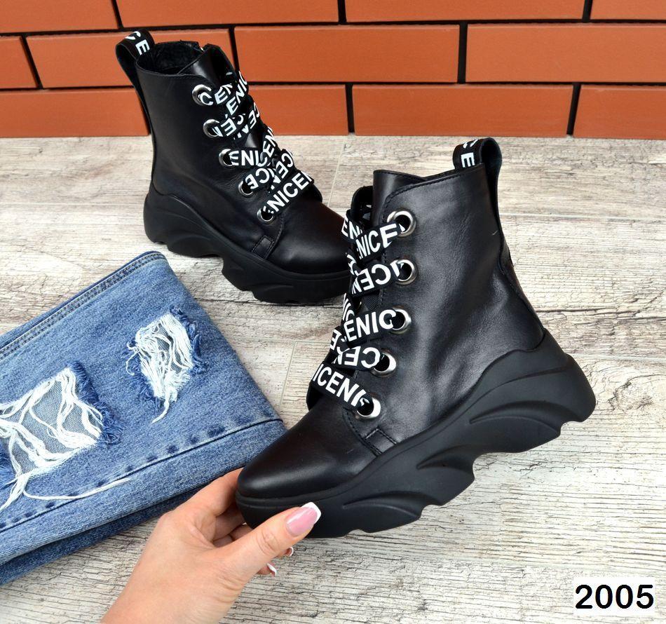 Жіночі Демісезонні черевички =NICE= Натуральна шкіра