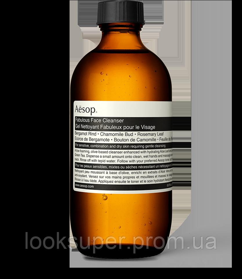 Сказочное очищающее средство для лица Aesop Fabulous Face Cleanser 200 ml