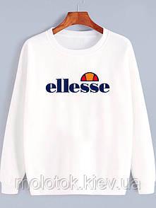 Жіночий демісезонний світшот білий в стилі Ellesse