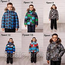Комплект «Мальчик» Рост:92-116 см