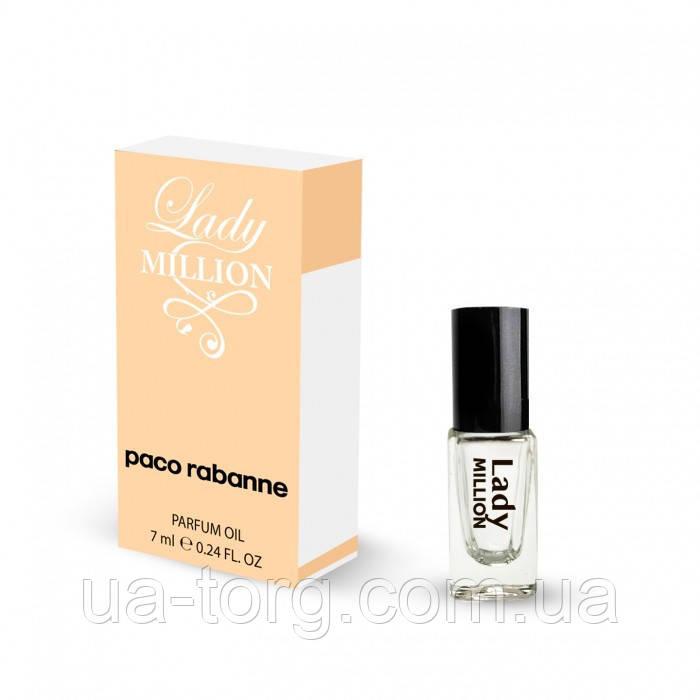 Жіночий міні-парфуми Paco Rabanne Lady Million 7мл
