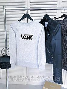 Жіночий демісезонний світшот сірий в стилі Vans