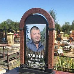 Особливості оформлення чоловічих портретів на пам'ятник.