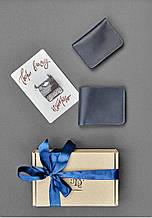 """Мужской подарочный набор кожаных аксессуаров """"Гамбург"""": портмоне и кард-кейс. Цвет синий"""