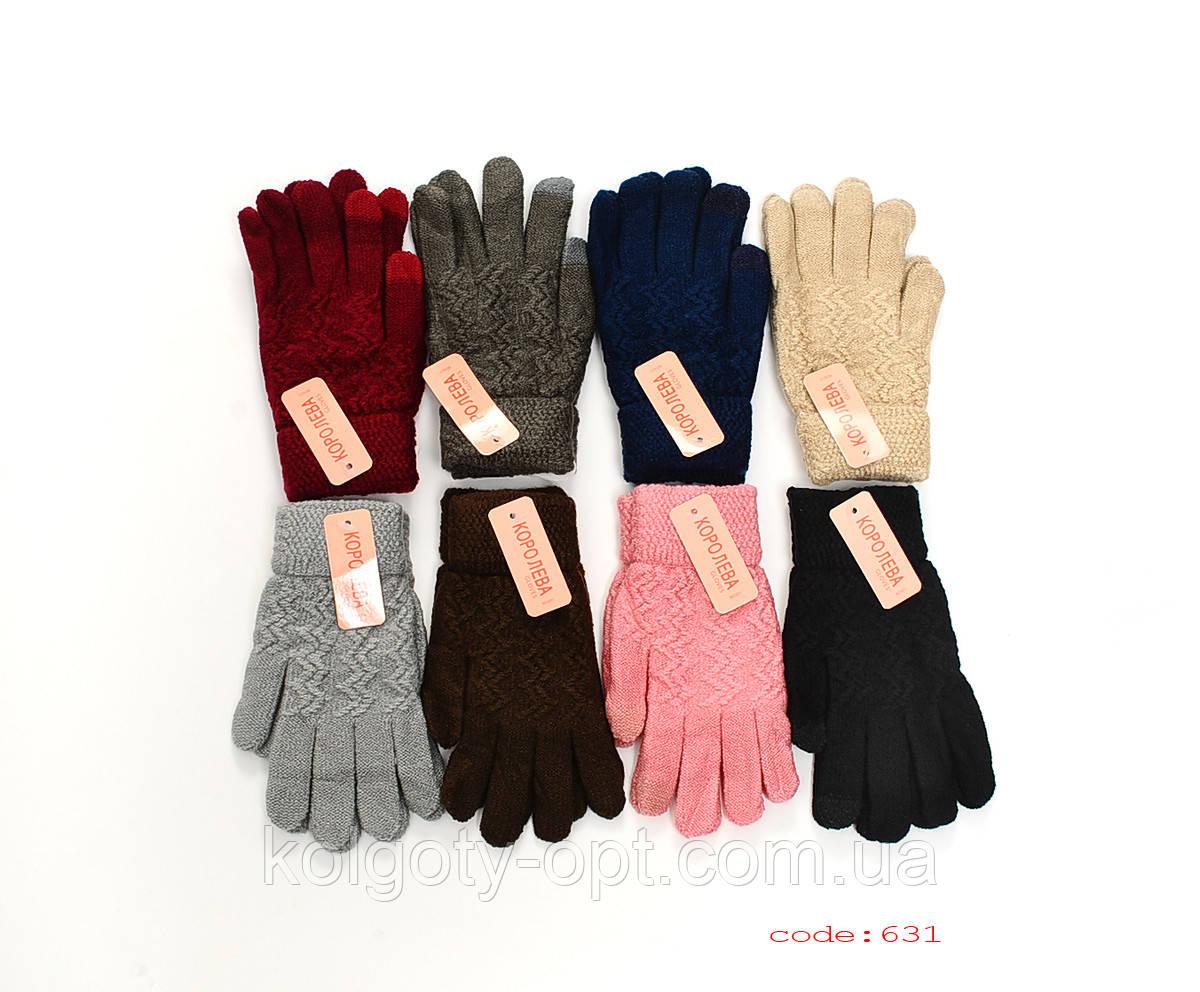 Перчатки букле женские сенсорные (продаются только от 12 пар)