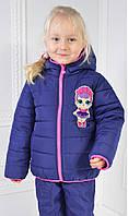 "Куртка демисезонная ""ЛОЛ"" темно-синяя 110 размер, фото 1"