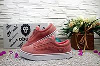 Кеды Classik G7319-7 (Vans Old skool)  (весна-осень, женские, велюр, розовый)
