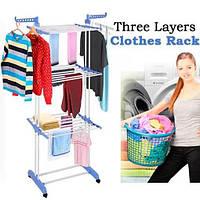 Сушилка для белья Three Layers Clothes Rack, фото 1