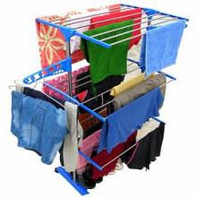 Сушилка для белья Three Layers Clothes Rack