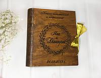 """Свадебная книга пожеланий в деревянной обложке """"Венок"""" (листы 22х17 см) (№3) (тиковое дерево)"""