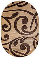 Овальный ковер бежевого цвета Jasminе