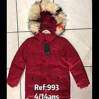 Зимние теплые куртки для мальчиков  оптом