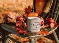 """Флатлей открытка """"Осенний день"""", фото 1"""