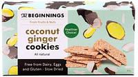 Кокосовое имбирное печенье - 80грамм