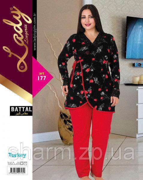 Жіночі костюми баталов(великі розміри)