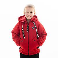 Куртка-жилет демисезонная для мальчика «Джоб» (красный) 3-7 лет