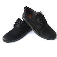 Черные мокасины Detta на шнурках