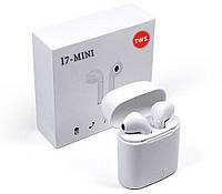 Наушники Беспроводные Wireless  i7-mini  TWS Белые