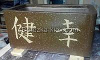 Горшок из шамота с китайскими иероглифами прямоугольный (цвет шоколад)