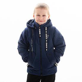 Куртка-жилет демисезонная для мальчика «Джоб» (синий) 3-7 лет